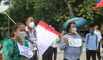 कमल गाउँपालिकाको केर्खामा लिम्बुवानको बृहत विरोध प्रदर्शन