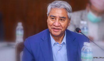 देउवा भन्छन्ः 'प्रचण्ड-माधवलाई प्रधानमन्त्री बनाउन कांग्रेसले आन्दोलन गर्दैन'