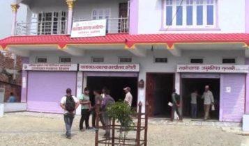 यातायात कार्यालय कोशीका चार पूर्व प्रमुखसहित १७ जनाविरुद्ध मुद्दा