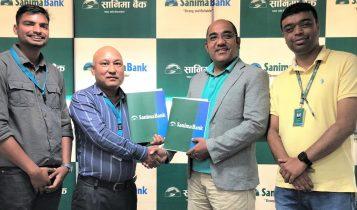 सानिमा बैंक र आईएमएस ग्रुपबीच ग्राहकलाई छुट दिने सम्झौता