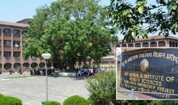 बीपी कोइराला स्वास्थ्य विज्ञान प्रतिष्ठानका जुनियर रेजिडेन्टहरु आन्दोलित