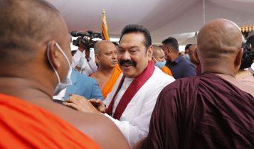 श्रीलंकाका पूर्व राष्ट्रपति महिन्दा राजपाक्ष चौथोपल्ट प्रधानमन्त्रीमा पुनः नियुक्त
