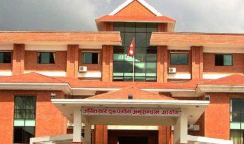 तुलसीपुर मालपोत प्रमुखसहित चारजनाविरुद्ध भ्रष्टाचार मुद्दा