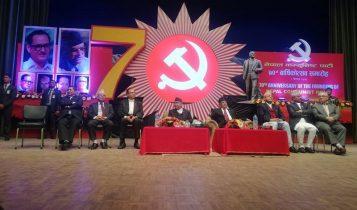 नेकपा स्थायी कमिटी बैठकमा १३ सदस्यले भनेः 'दुई अध्यक्ष मात्र सर्वेसर्वा हैन'