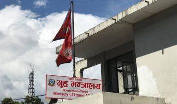 हिरासतभित्रका मृत्यु प्रकरणः गृहद्वारा छानबिन समिति गठन