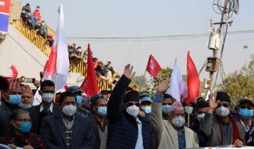 प्रचण्ड-माधव समूहले पठायो प्रधान मन्त्रीलाई विरोध पत्र