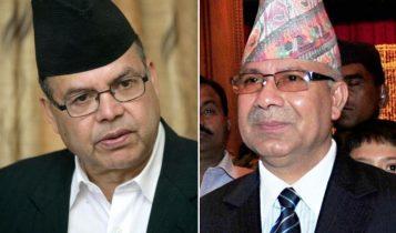एमाले केन्द्रीय कमिटी र संसदीय दलको बैठक बस्दै, नेपाल–खनाल समूह नजाने