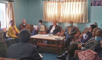 आगामी रणनीति बनाउन माओवादी केन्द्रको पहिलो स्थायी कमिटी बैठक शुरु