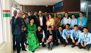स्वर्णलक्ष्मी बचत तथा ऋण सहकारी संस्थाको सेवा केन्द्र मोरङको उर्लाबारीमा