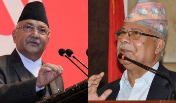 एमाले किचलो साम्य पार्न ओली-नेपाल संयुक्त वक्तव्यको प्रयास