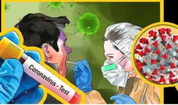 खोप लगाएकालाई समेत पुनः संक्रमित गराउने कोरानाको अर्को खतरनाक भेरिएन्ट फेला भारतमा 'अलर्ट' जारी, वैज्ञानिक चिन्तामा