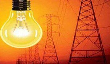 सरकारको योजना अनुसार विद्युत् उत्पादन नहुने