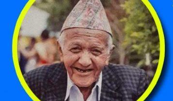 सहारा नेपाल साकोसका कार्यकारी निर्देशक महेन्द्रकुमार गिरीलाई पितृशोक