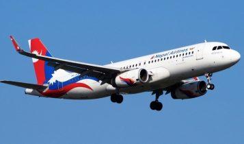 नेपाली 'उद्धार' गरेर ल्याउने हवाई भाडा घटाइयो