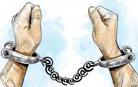 बलात्कारको अभियोगमा सशस्त्र प्रहरीका एसएसपी पक्राउ
