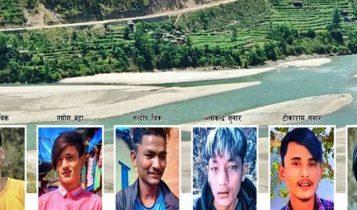 नवराजसहित ६ जनालाई नै हत्या गरेर भेरीमा फालेको निष्कर्ष, ३४ जनाविरुद्ध मुद्दा