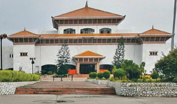 प्रचण्ड-नेपाल पक्षले संसदलाई दियो संसदीय दलको नेता परिवर्तन गरेको जानकारी
