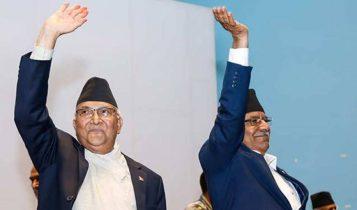 दुई अध्यक्ष फेरि छलफलमा जुटे, स्थायी कमिटी बैठक अनिश्चित