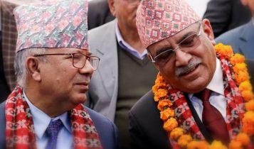 खुमलटारमा दाहाल–नेपाल पक्षका स्थायी कमिटी सदस्य छलफलमा
