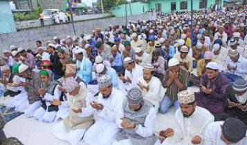 मुस्लिम आयोगको आग्रहः घरमै बसेर नमाज नमाज पढी इद मनाउनुहोस् !