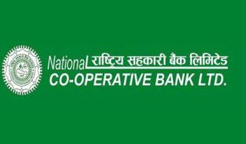 राष्ट्रिय सहकारी बैंकले बढायो नाफा