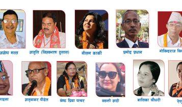 मानव अधिकार तथा शान्ति समाजद्वारा ११ स्रष्टालाई विभिन्न पुरस्कार (नामसहित)