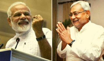 बिहारमा फेरि नितीश कुमारः एनडीएलाई पूर्ण बहुमत