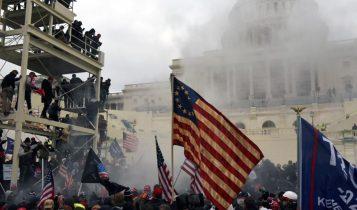 हतियार लिएर ट्रम्पका समर्थक संसद् भवनमा घुसेपछि अमेरिकामा हिंसा, डीसीमा कर्फ्यु