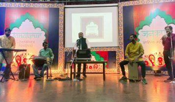 दोस्रो जनकपुर साहित्य महोत्सव फागुनमा