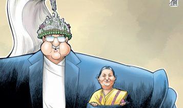 यो कार्टुनः जसलाई लिएर प्रधानमन्त्री ओली बने आक्रोशित