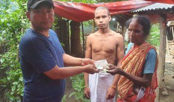 कमजोर आर्थिक अवस्थाका हेमरम परिवारलाई माओवादी केन्द्र र वाइसिएलद्वारा आर्थिक सहयोग